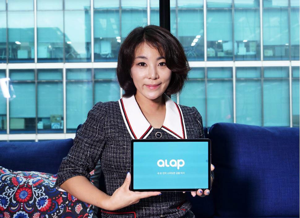 메이크잇, 자산관리 플랫폼 '올라프(ALAP)' 9월 출시