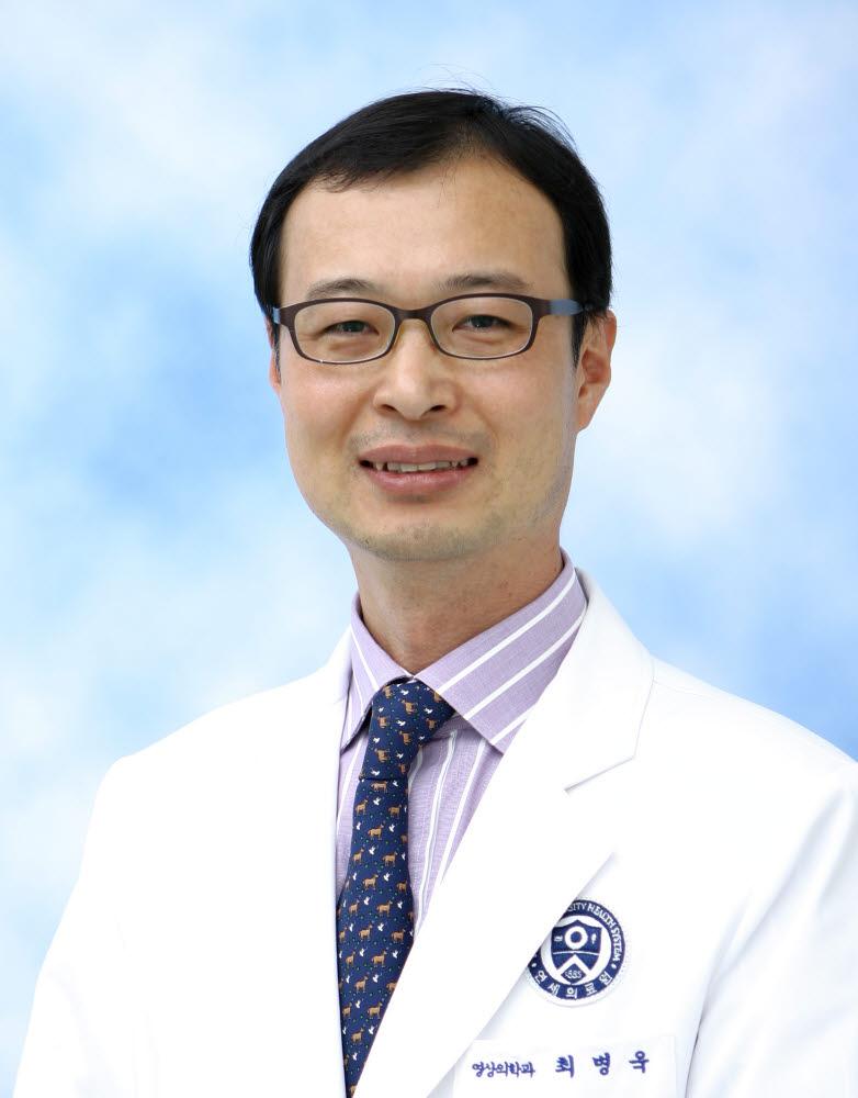 최병욱 연세대 의대 영상의학과 교수