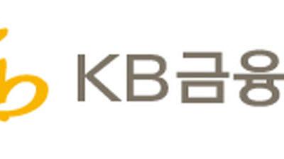 KB금융, 2분기 순이익 9818억원…코로나19 여파에도 '선방'