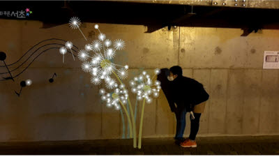 지하보도가 갤러리로…로보프린트 'AR 벽화' 공공디자인학회장상 수상