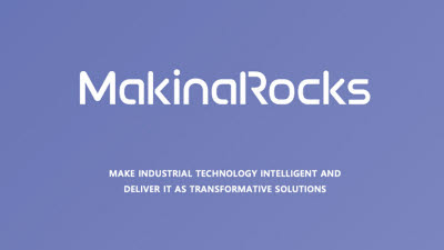 마키나락스, 120억원 규모 시리즈A 투자 유치 성공