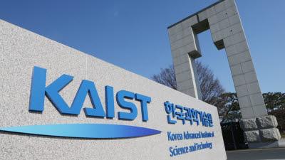 KAIST, 국내 대학 최초 연간 기술료 수입 100억 달성