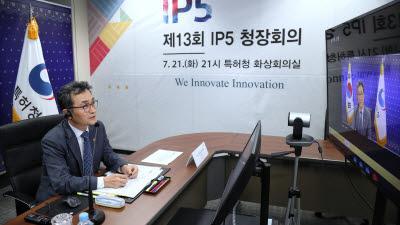 특허청, 한국 등 세계 지식재산 5대 강국 코로나19 위기 공동대응