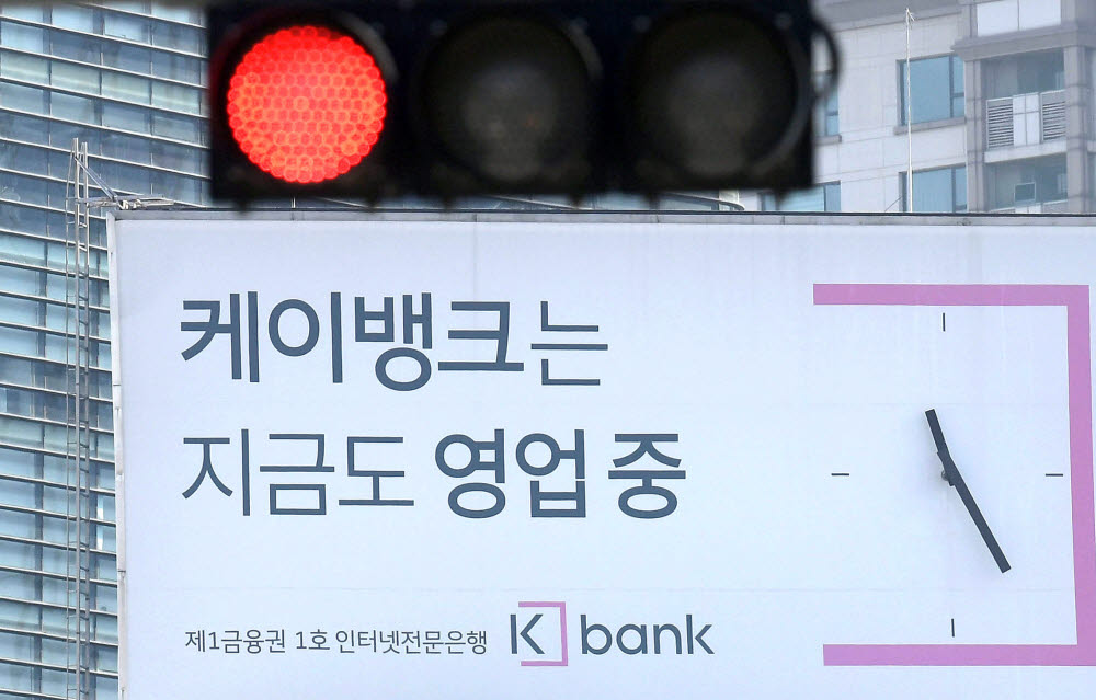 "BC카드, 케이뱅크 최대주주 됐다...""시너지 효과 기대"""