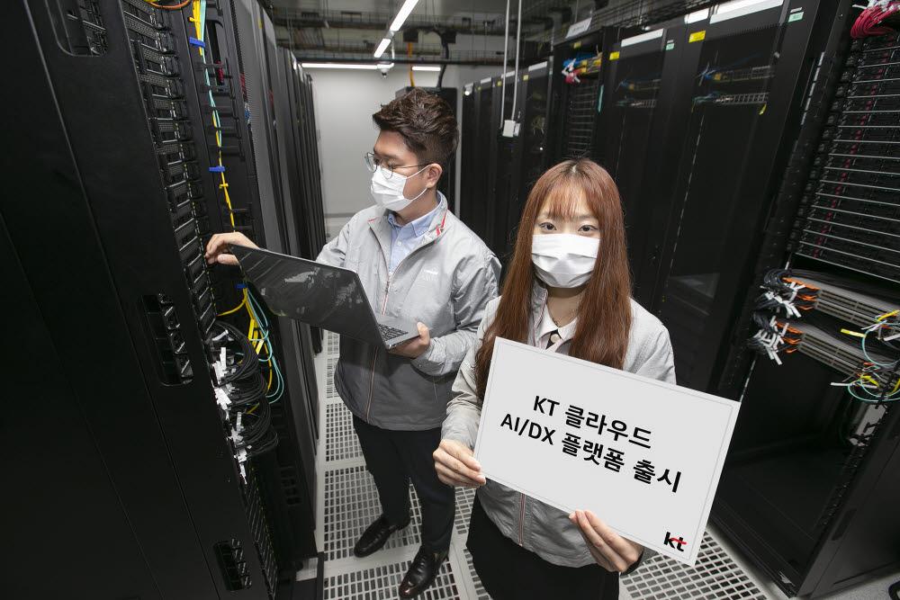 KT, 4차 산업혁명 신기술 '클라우드'로...'DX 플랫폼' 구현