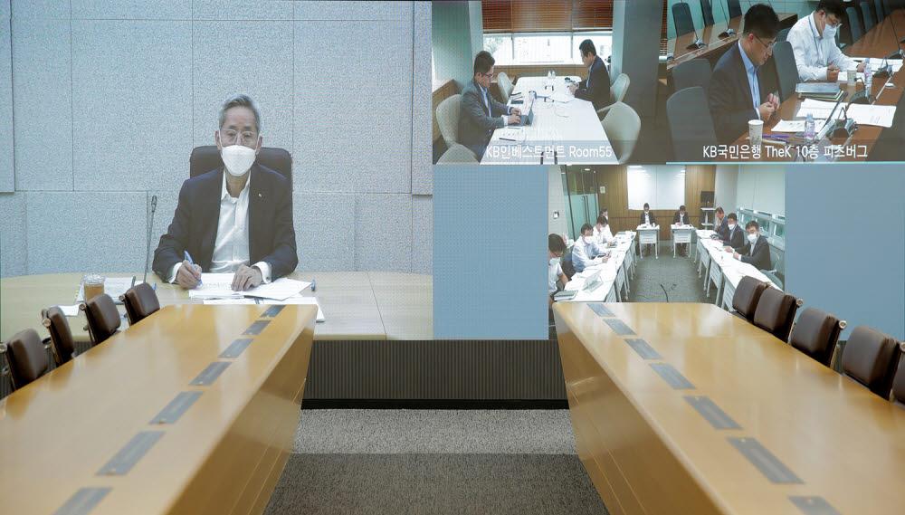 23일 화상으로 열린 KB뉴딜혁신금융협의회에서 윤종규 KB금융지주회장이 모두발언하고 있다.