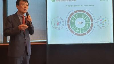 """영림원소프트랩, 내달 코스닥 상장…""""5년 내 아시아 1위 ERP 회사 될 것"""""""