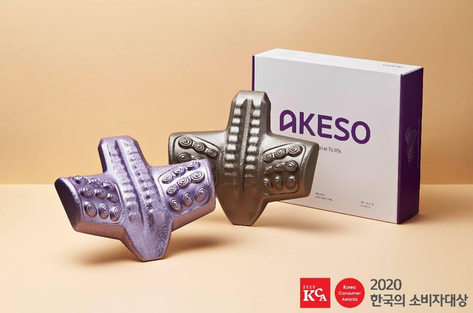 아케소 '룸바냅', '2020 한국의 소비자대상' 건강기능용품 대상 수상
