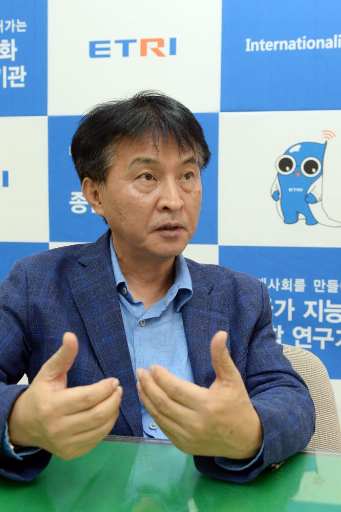 한동원 한국전자통신연구원(ETRI) AI아카데미 교육위원장