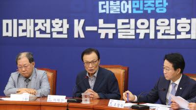 민주, 'K뉴딜위' 활동 착수…한국판 뉴딜 예산·법제도 논의
