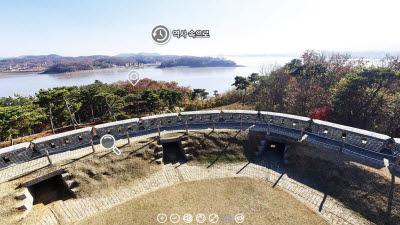코로나19가 불러온 VR·AR 교육…실감형 콘텐츠 이용률↑