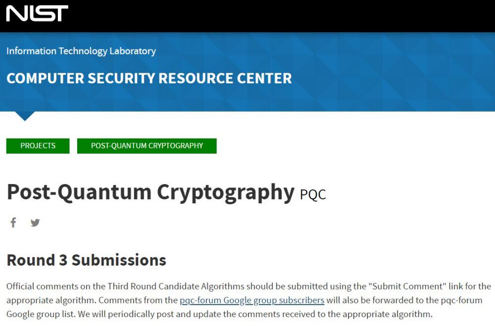 미국 국립표준기술연구소(NIST) 양자내성암호 3라운드 공지문. NIST 홈페이지 캡처