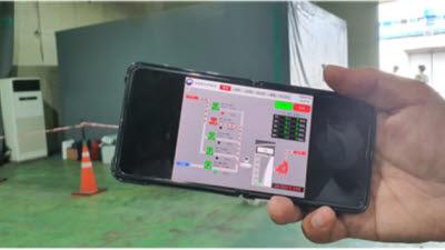 농림축산검역본부, 원격제어 가스농도 측정기술 개발