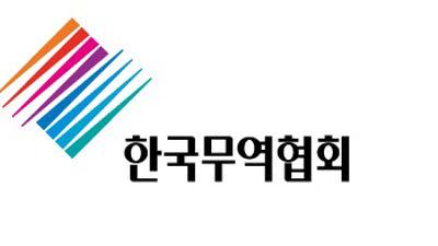 무협, 韓 변압기 대한 美 업계 232조 조치 요청에 반박