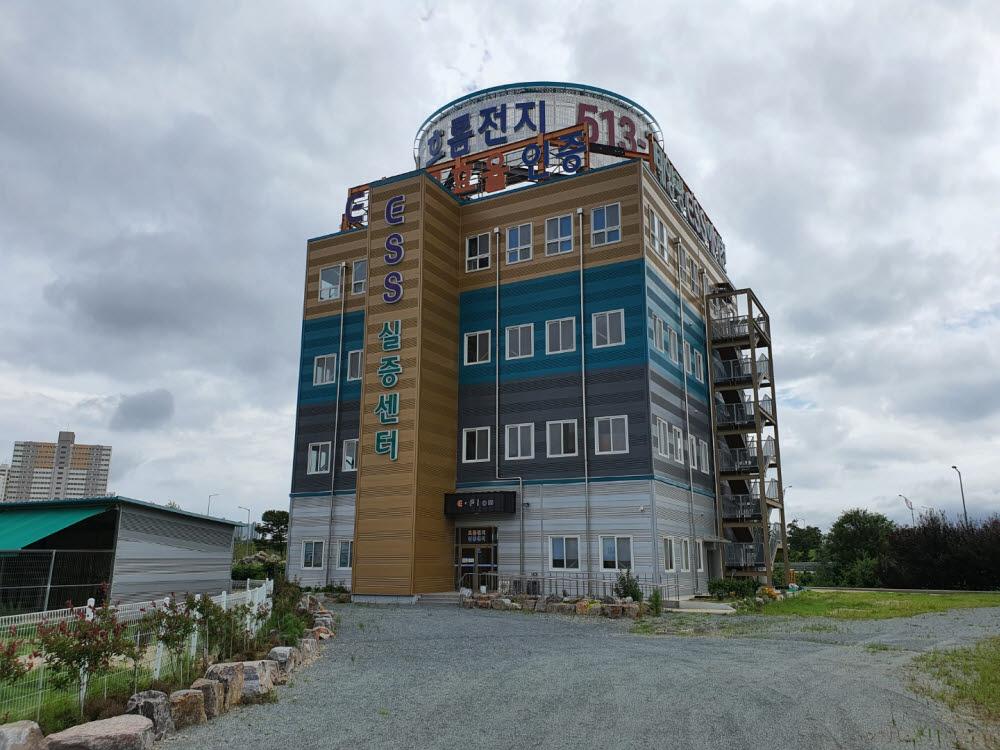 에너지와공조가 광주첨단산단 2단지에 구축한 다목적용 흐름전지 실증센터 외부 모습.