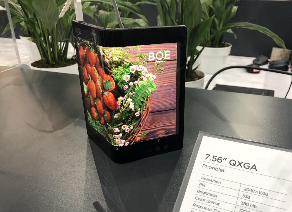BOE OLED 패널(자료: BOE 홈페이지)
