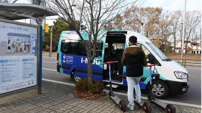 수요응답형 교통, 공유주차...ICT결합 모빌리티 혁신 지역 곳곳에서 성과