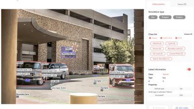 서울형 디지털뉴딜 시동, AI 학습데이터 구축해 개방한다