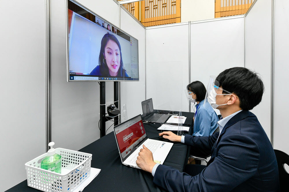 SPP 참여사들이 온라인 비즈매칭을 진행하고 있다. 사진=SBA