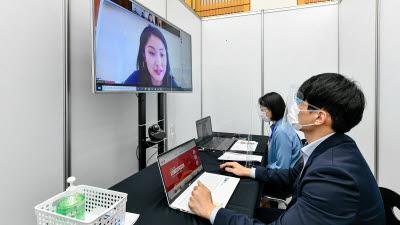 콘텐츠 마켓 'SPP 2020', 온라인 개최에도 성황