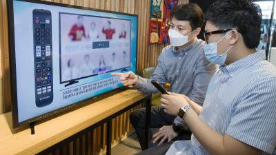 삼성전자, 시청각 장애인용 TV 공급 개시