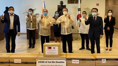 KOTRA, 필리핀에 코로나19 진단키트 기부