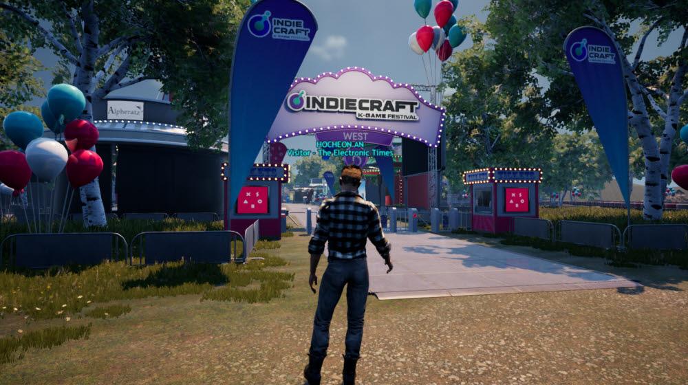 지난 22일 국내 최초 온라인 가상 게임쇼로 열린 2020 인디크래트프
