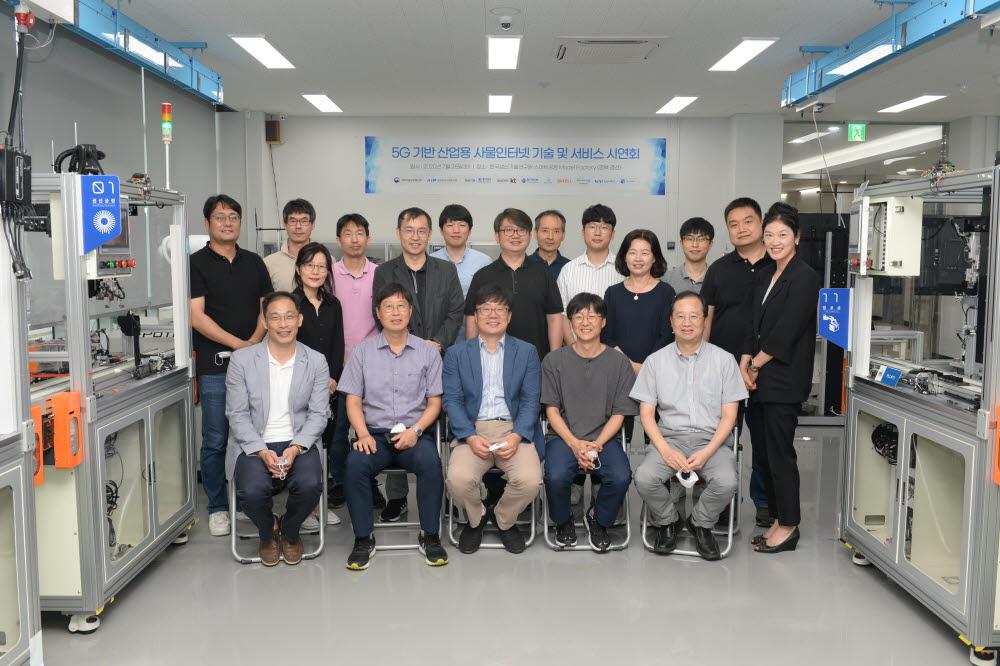 경북 경산시 소재 스마트공장에서 시연회에 참여한 ETRI 연구진