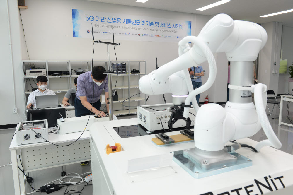 ETRI, 자체 5G 기술로 스마트공장 첫 시연