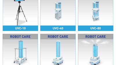 """인아텍, """"가정부터 다중이용시설까지… 공간 맞춤형 UV살균로봇으로 살균방역"""""""