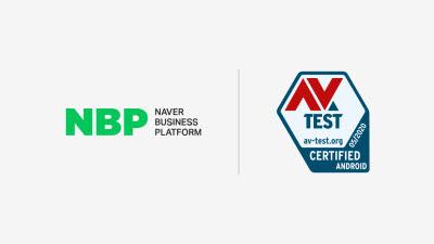 NBP, 자체 개발한 모바일 백신 엔진 AV-TEST 인증 통과