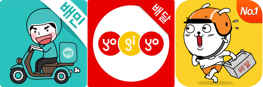 배달통 '지고' 쿠팡이츠 '뜨고'…배달앱 시장 3강 구도 깨졌다