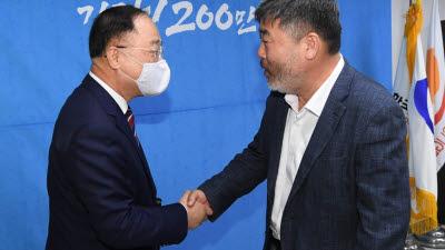 """홍남기, 한국노총 위원장 만나 """"노사정 협약 이행"""" 당부"""