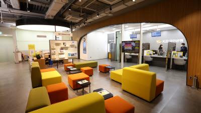 KB국민은행, '광주종합금융센터' 오픈
