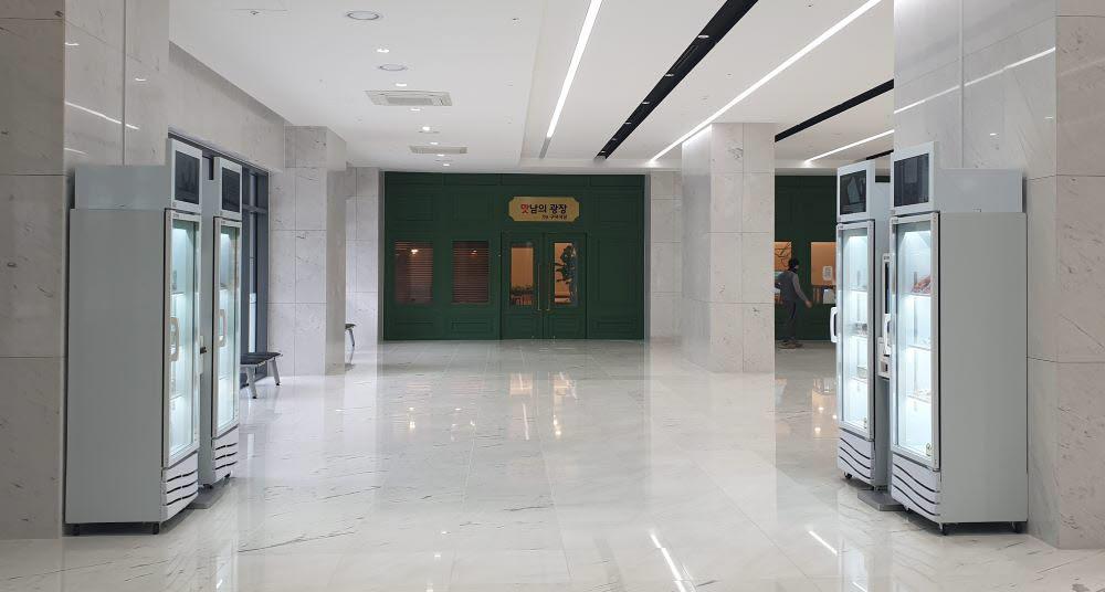 성남 SK V1 타워에 설치된 무인판매기 아이스고.