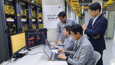 KT, 인공지능(AI)으로 인터넷 품질 관리