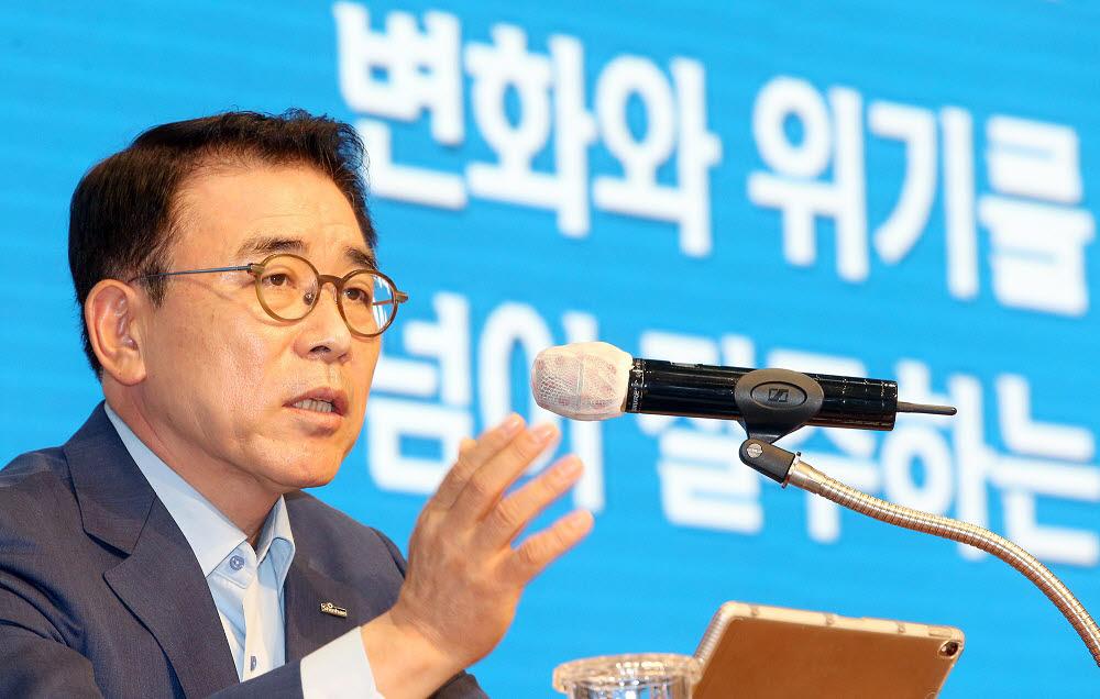 신한금융그룹, 하반기 신한경영포럼 개최