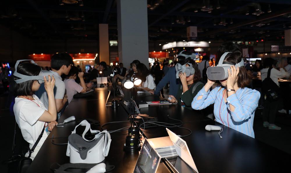 서울 가상·증강현실 박람회, 8월 13일부터 코엑스 개최