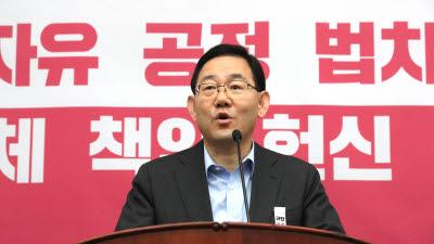미래통합당, 민주당 법안 강행에 국민 호소 대응...장외투쟁 여지도 남겨둬