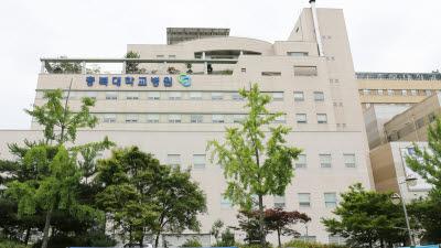 이지케어텍, 충북대병원 차세대 의료정보시스템 오픈