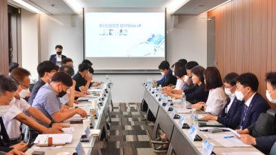정부 부처·민간기업·학계 'DID 대중화' 힘 모은다