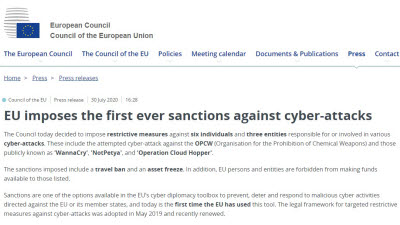 EU, 첫 사이버 제재 이행…북한 '조선 엑스포' 등 개인 6명·기관 3곳