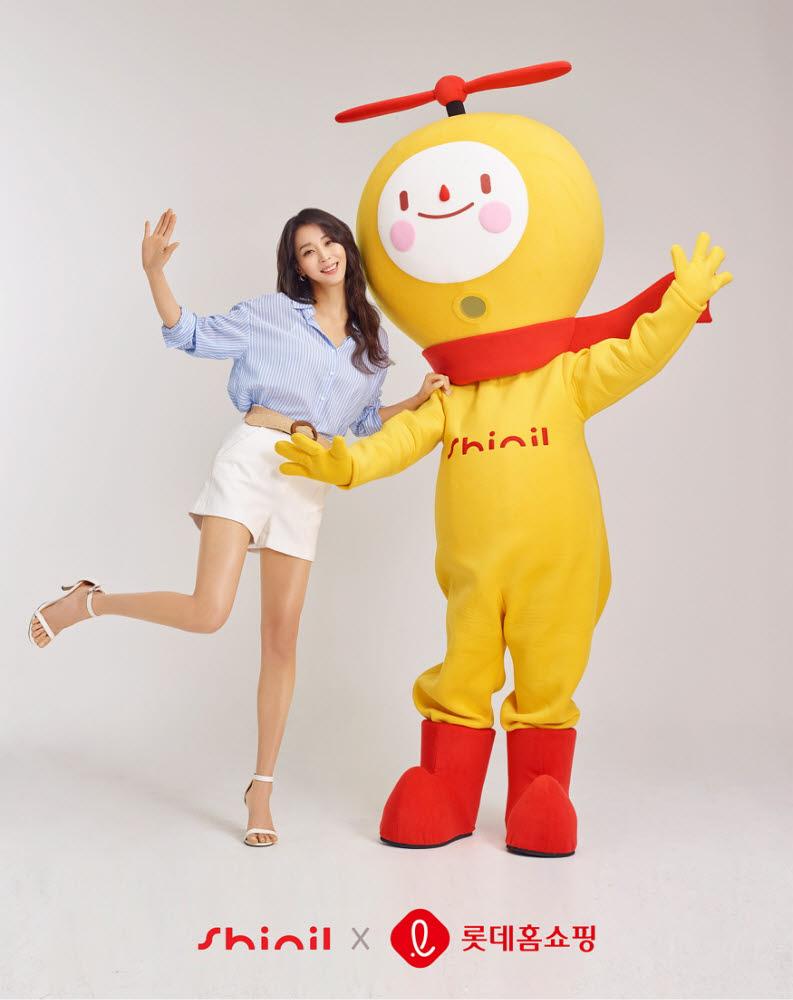 신일전자 홍보모델 배우 한고은과 공식 캐릭터 웨디