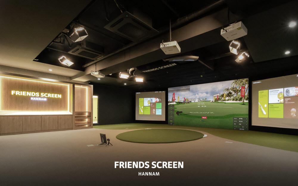 카카오VX, 신개념 복합골프공간 프렌즈 스크린 한남점 오픈