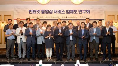 과기정통부, OTT 법제도 연구회 발족
