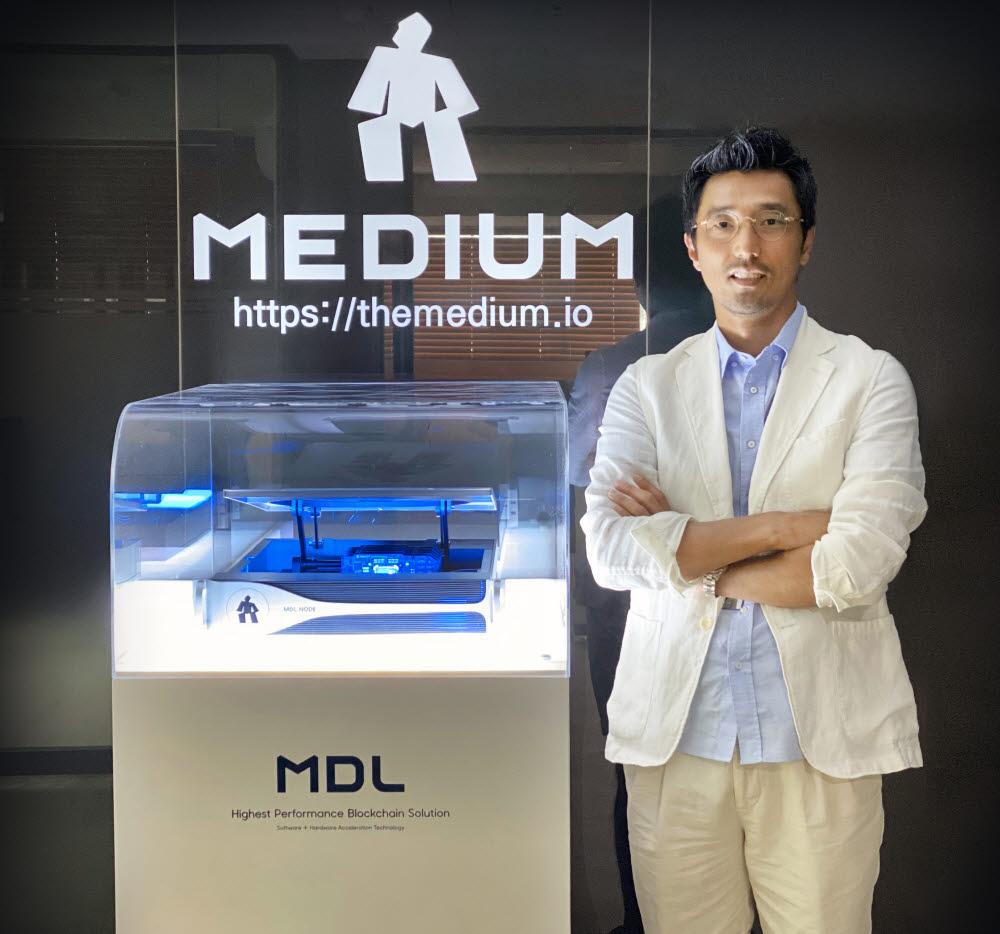 김판종 미디움 대표가 고성능 블록체인 가속 서버 MDL(Medium Distributed Ledger)를 선보이고 있다.