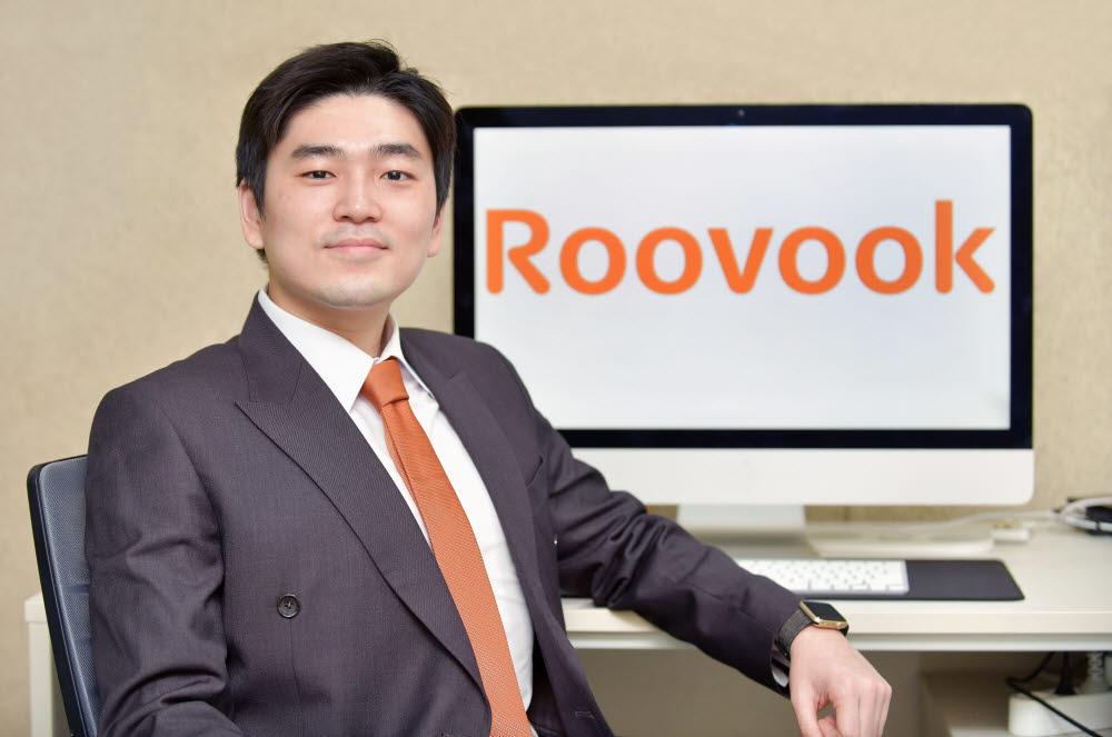 김한결 루북 대표