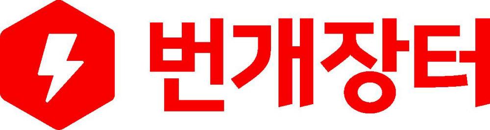 """""""감감무소식 차기 유니콘""""...'마켓컬리·직방·번개장터' 등 차기 유력 후보군은"""