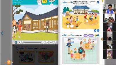디지털교과서 이용 급증…콘텐츠 보강은 숙제