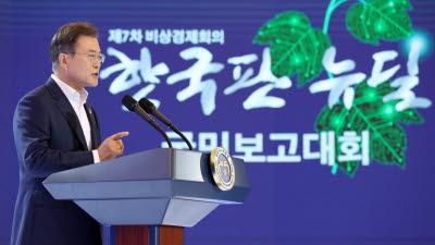 한국판 뉴딜 전략회의는 언제쯤...물 건너간 7월 가동